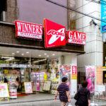 町田駅近くのゲームセンター紹介!おすすめの大きい店舗の情報をお届け!の写真