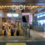 町田のプチプラコスメを紹介!商業施設ごとの取り扱いブランドをお知らせします!の写真