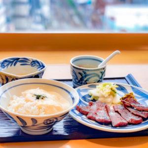 「牛たんと和牛焼き 青葉 小田急町田店」仙台発祥の熟成牛たん!ランチで安く楽しめるの写真