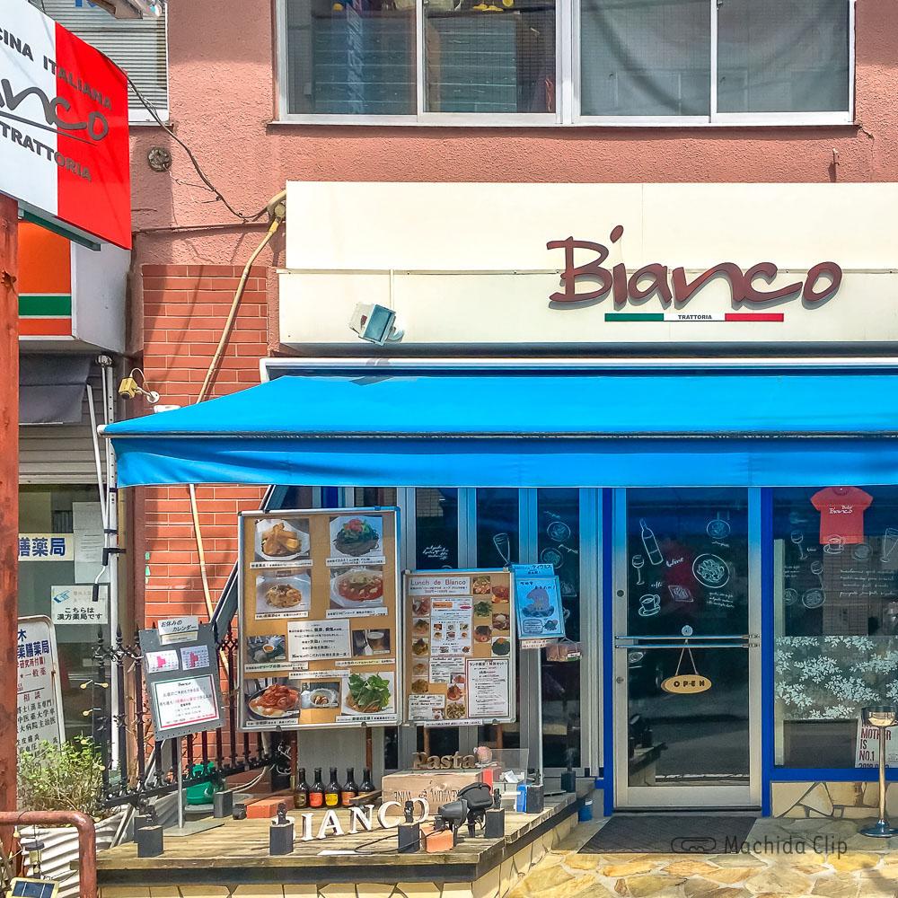 Bianco(ビアンコ)の外観の写真