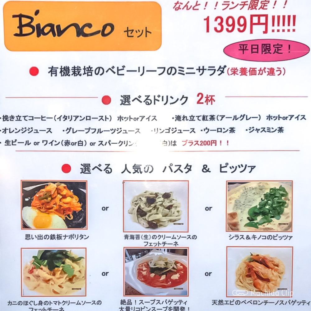 Bianco(ビアンコ)のランチメニューの写真