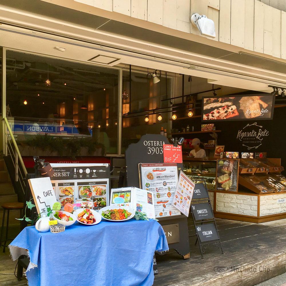 CAFE KATSUO(カフェ カツオ)の入り口の写真