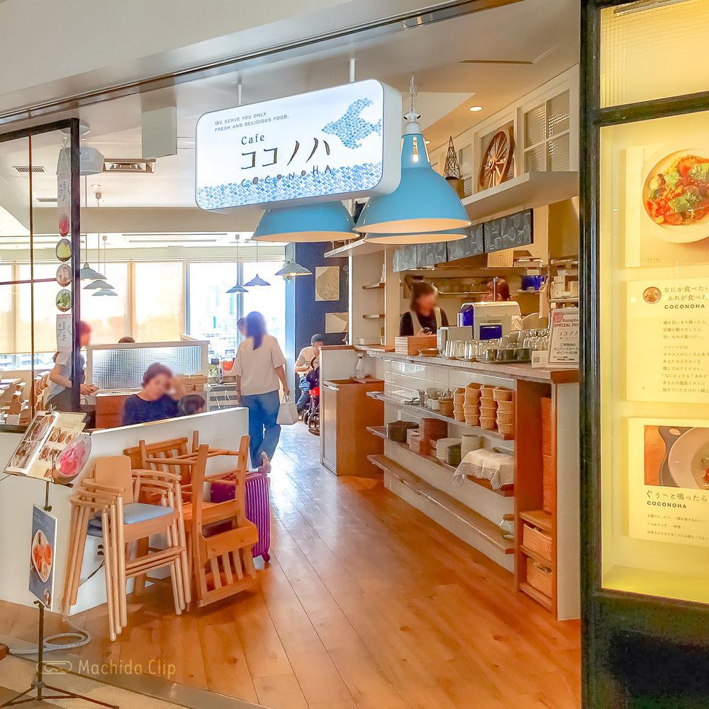 ココノハ ルミネ町田店の入り口の写真