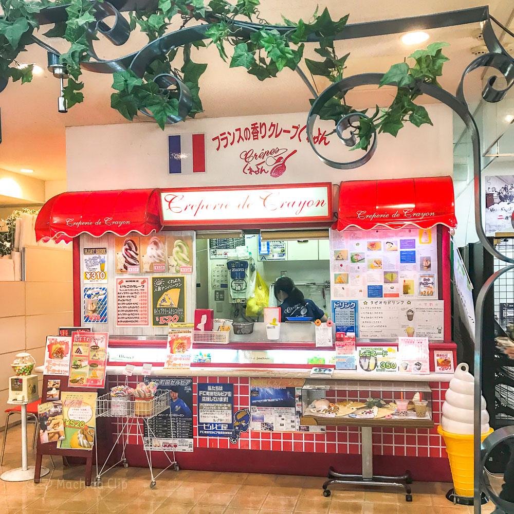 クレープくれよん 町田ジョルナ店の外観の写真
