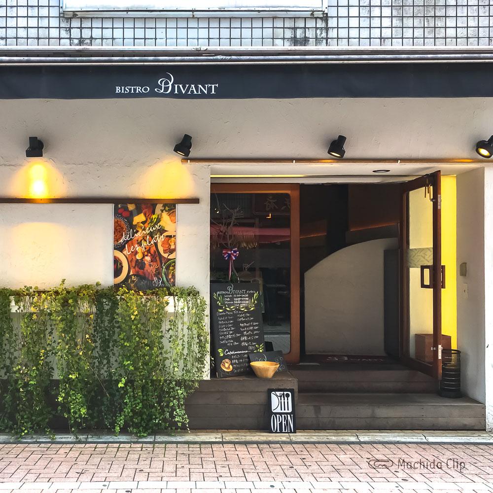 肉ビストロ ディヴァン 町田駅前店の外観の写真