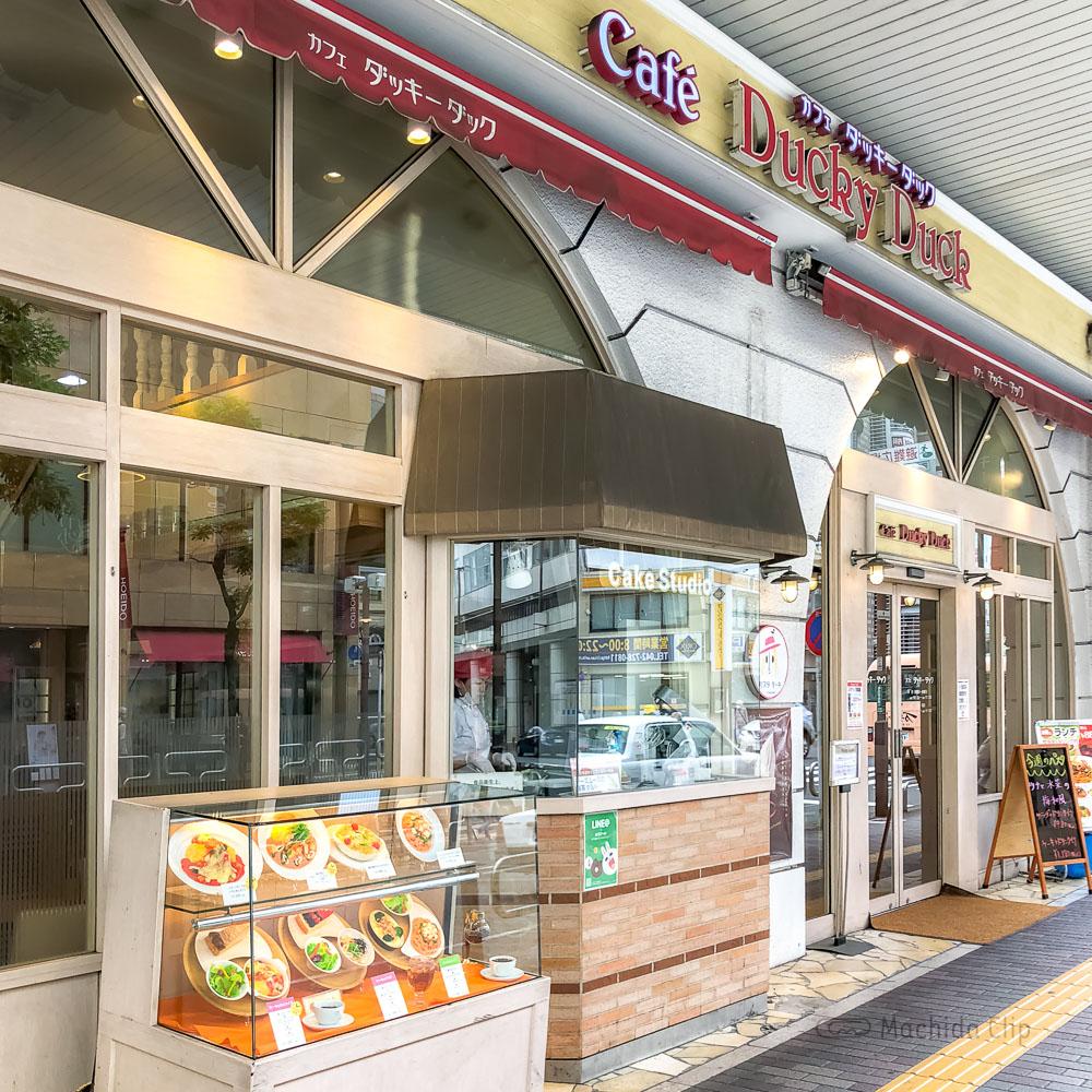 ダッキーダックカフェ 町田ジョルナ店の外観の写真
