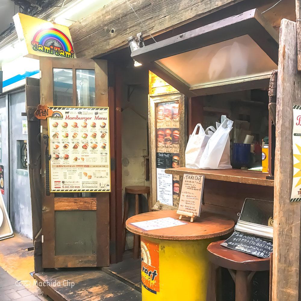 JAMI JAMI BURGER(ジャミジャミバーガー)の入り口の写真