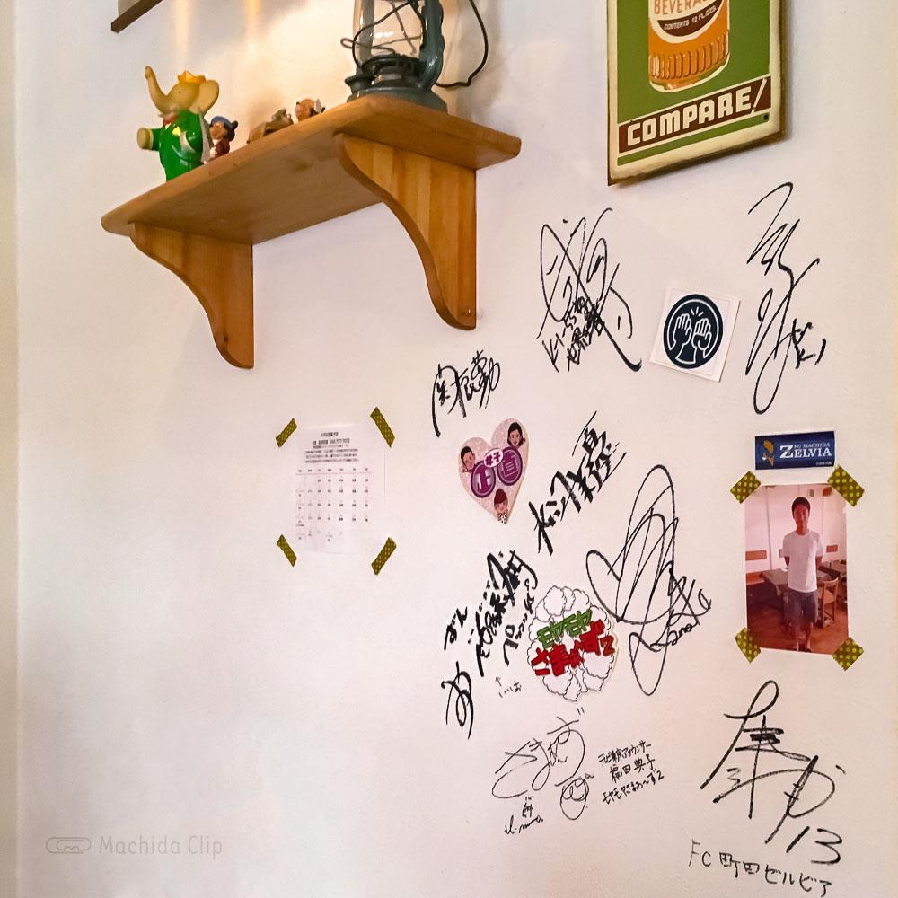 航旅莉屋(こりょうりや)のサインの写真