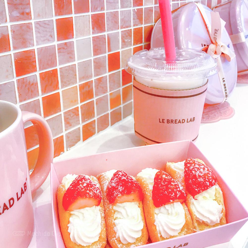 (閉店)「LE BREAD LAB(ルブレッドラボ)町田店」日本初上陸!ふわふわのオムレット専門店の写真