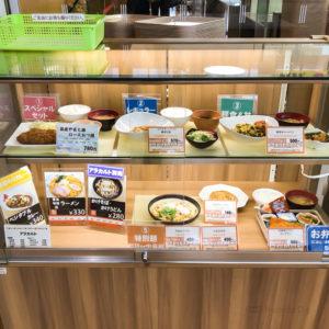 「町田市庁舎食堂」市役所の食堂は意外と女子率高め!チャーハン160円にラーメン330円とコスパ最強の写真