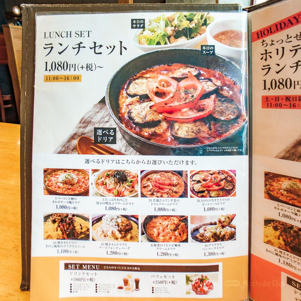神戸元町ドリア 町田東急ツインズ店のランチメニューの写真