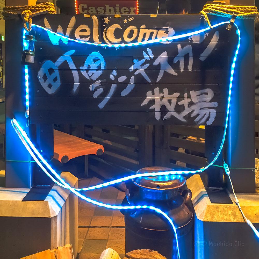 小田急百貨店町田店 ビアガーデンの看板の写真