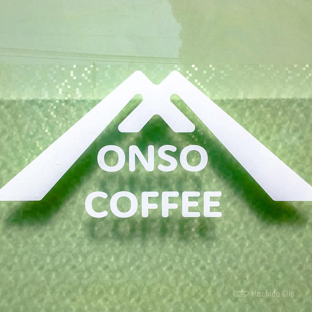 ONSO COFFEE(オンソコーヒー)の看板の写真