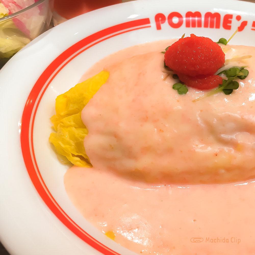 ポムの樹 町田モディ店の「明太子クリームオムライス」の写真