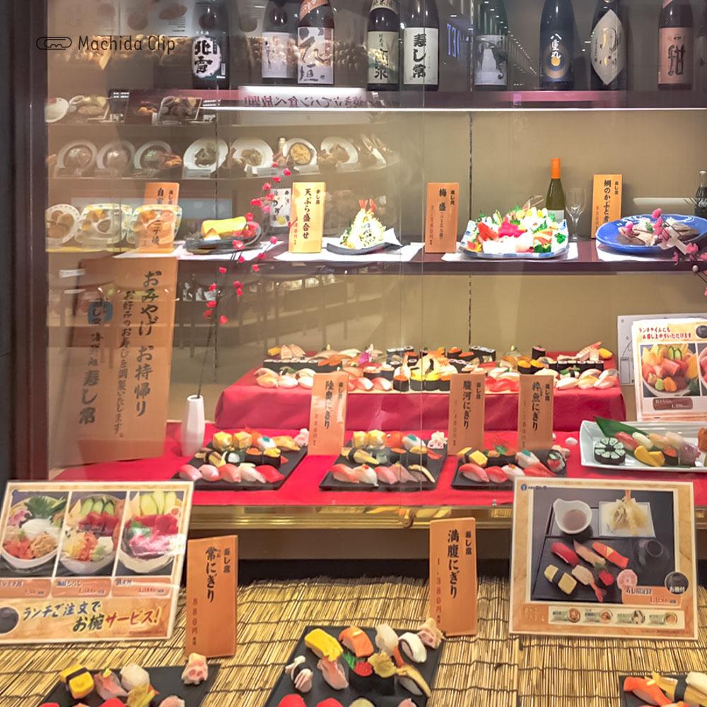 海鮮処 寿司常 町田東急ツインズ店のショーケースの写真