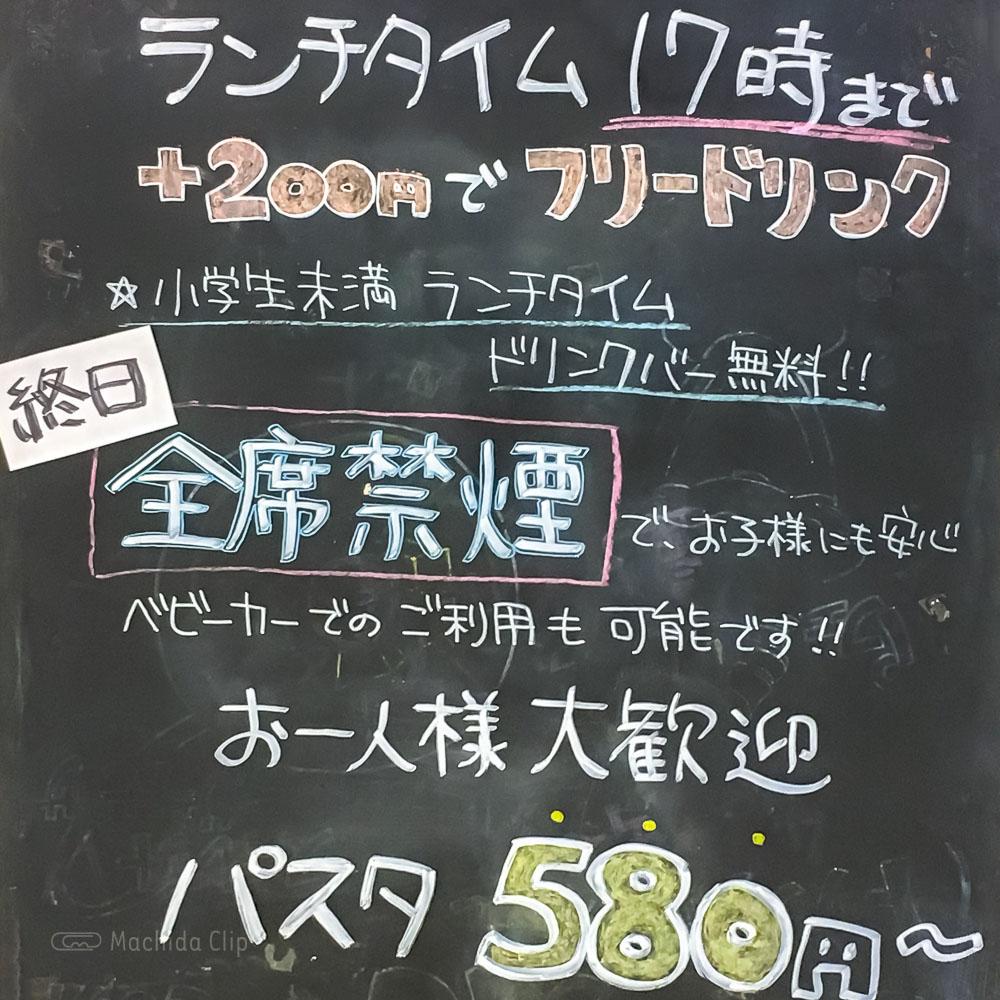 タパス&タパス ジョルナ町田店のランチタイムについての写真