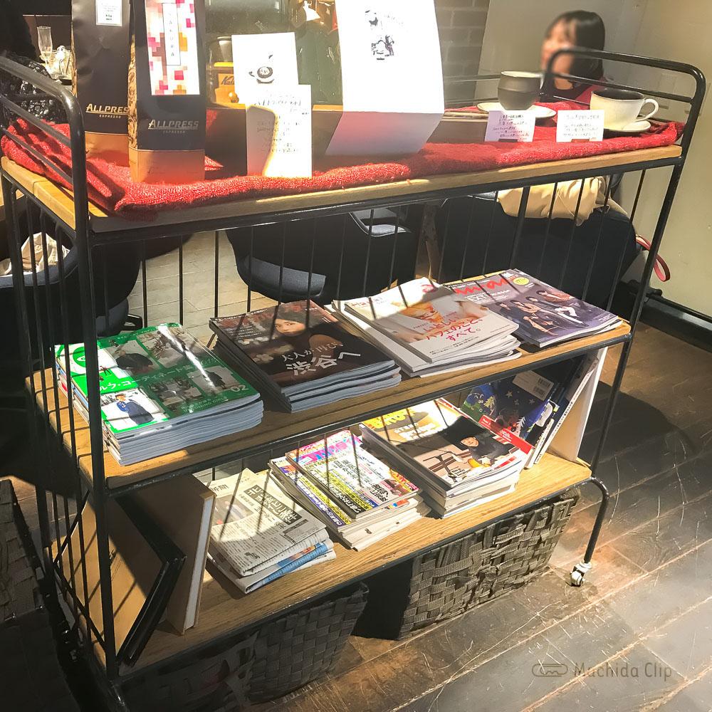 The CAFE(ザカフェ)の貸し出し雑誌の写真