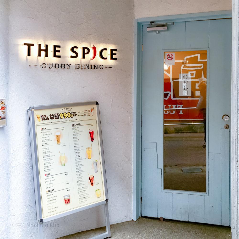 THE SPICE(ザ スパイス)の入り口の写真