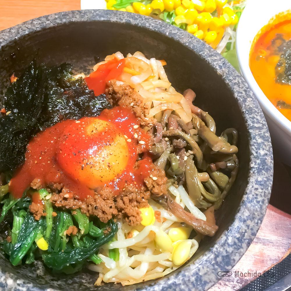 焼肉トラジ 町田店の「石焼ビビンバ」の写真