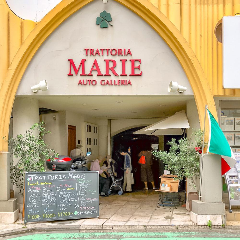 TRATTORIA MARIE(トラットリア マリー)の外観の写真