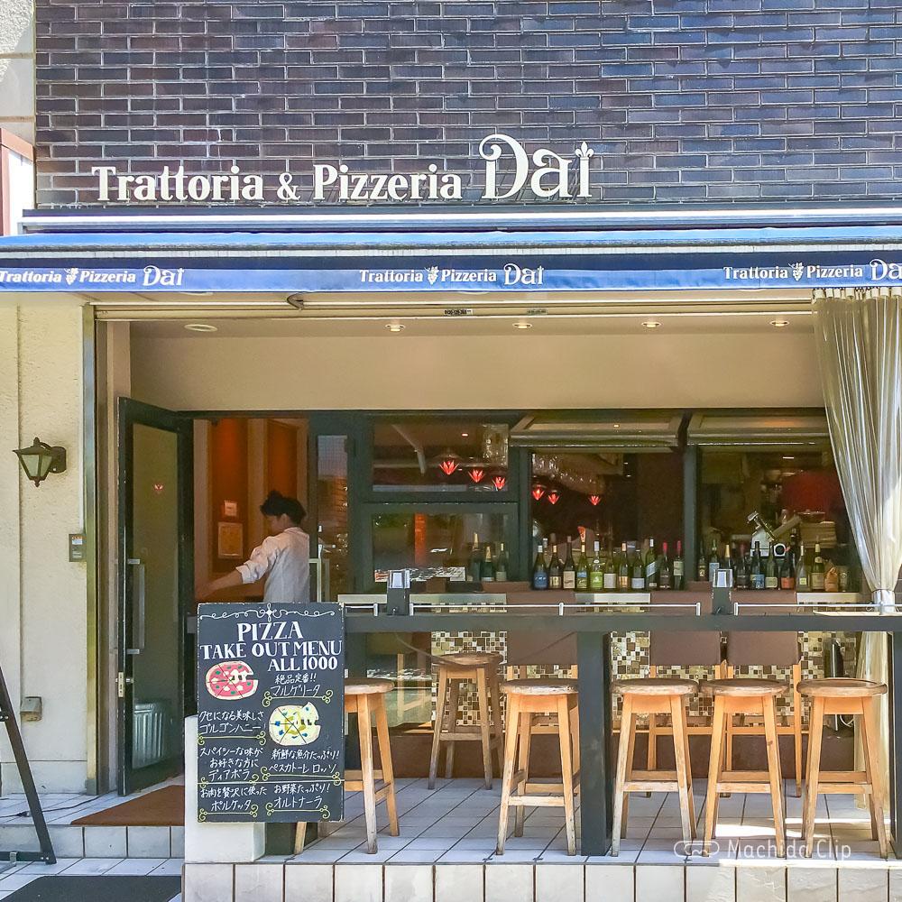 トラットリア&ピッツェリア Dai 町田店の外観の写真