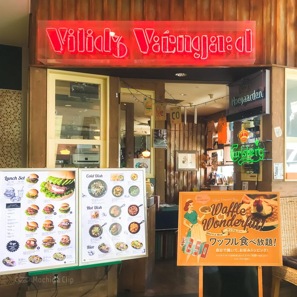 ヴィレッジヴァンガードダイナー ルミネ町田の入り口の写真