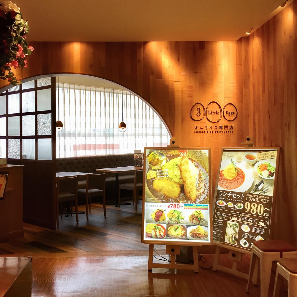 3 Little Eggs 町田東急ツインズの入り口の写真