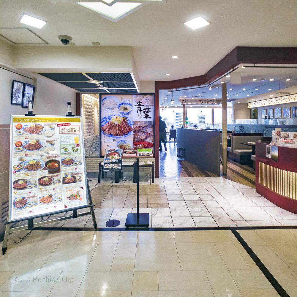 牛たんと和牛焼き 青葉 小田急町田店の入り口の写真