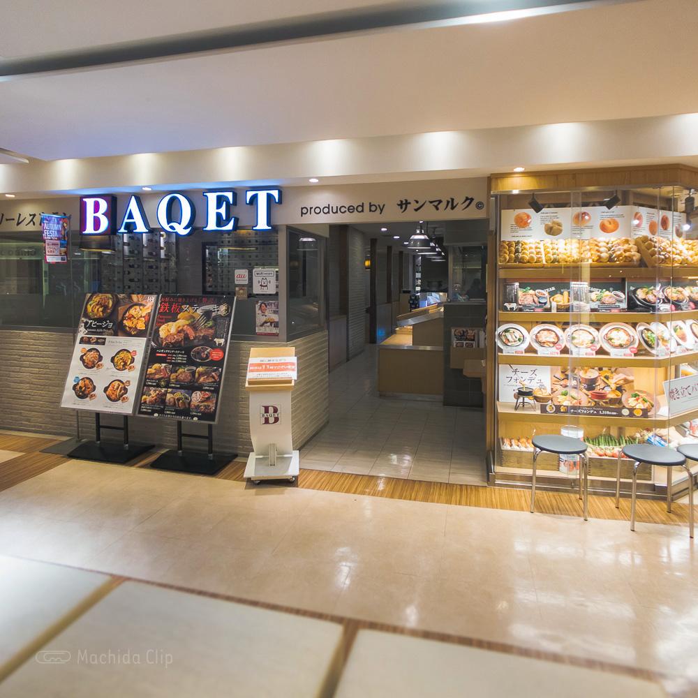 バケット 町田東急ツインズ店の入り口の写真