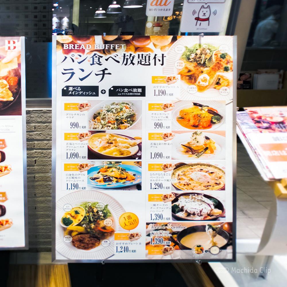 バケット 町田東急ツインズ店のメニューの写真
