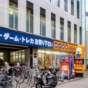 町田の古本回収・買取でおすすめの店舗4つを比較して紹介の写真