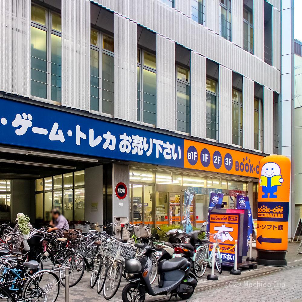 BOOKOFF SUPER BAZAAR 町田中央通り店の外観の写真