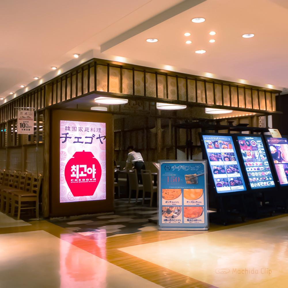 韓国家庭料理 チェゴヤ 町田東急ツインズ店の入り口の写真