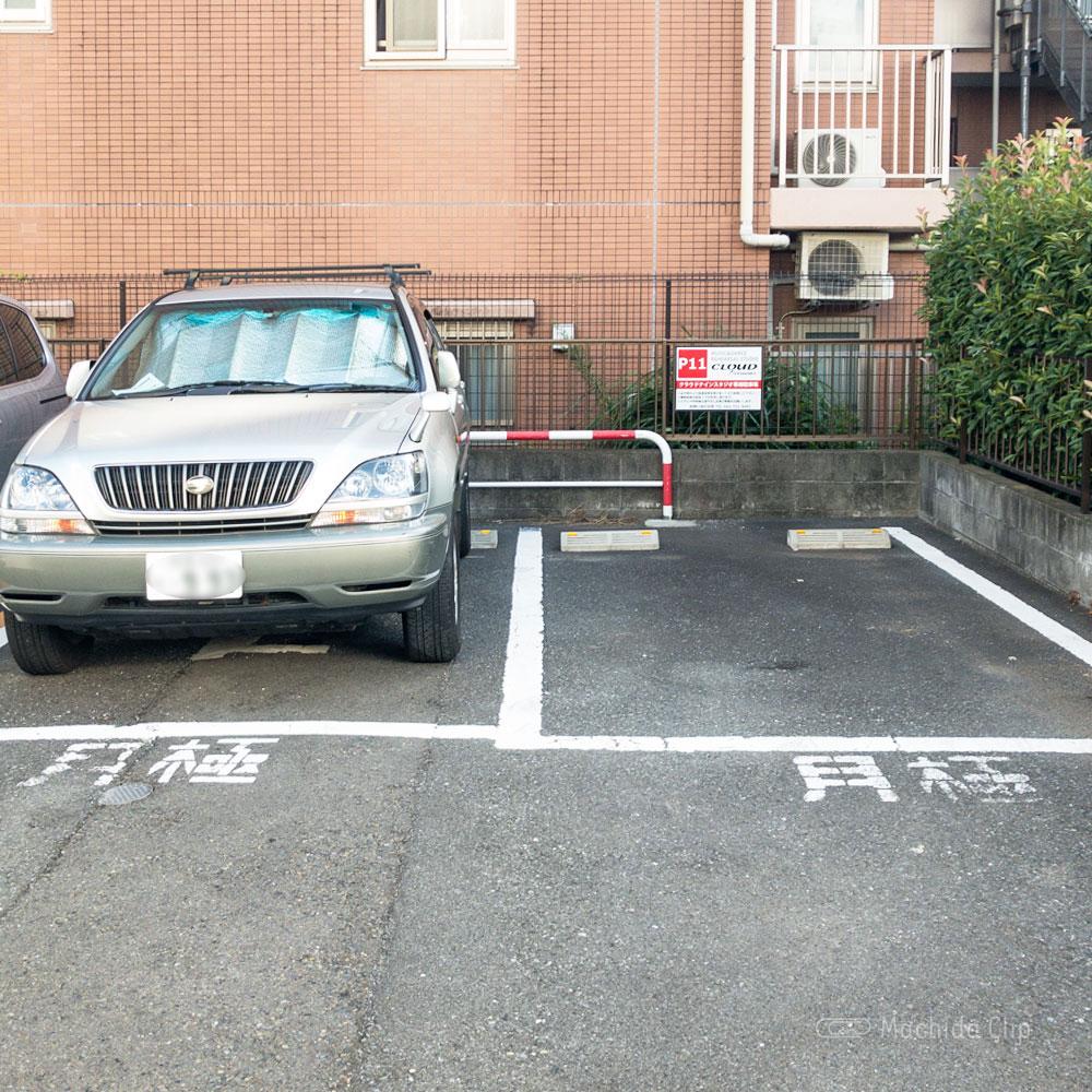 クラウドナインスタジオ 町田店の駐車場の写真