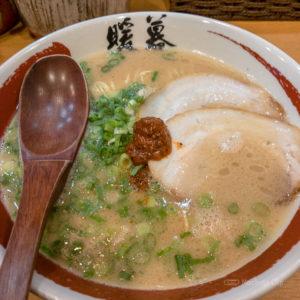 「ラーメン暖募 町田店」九州ラーメン総選挙で1位なった豚骨ラーメンが町田に進出の写真