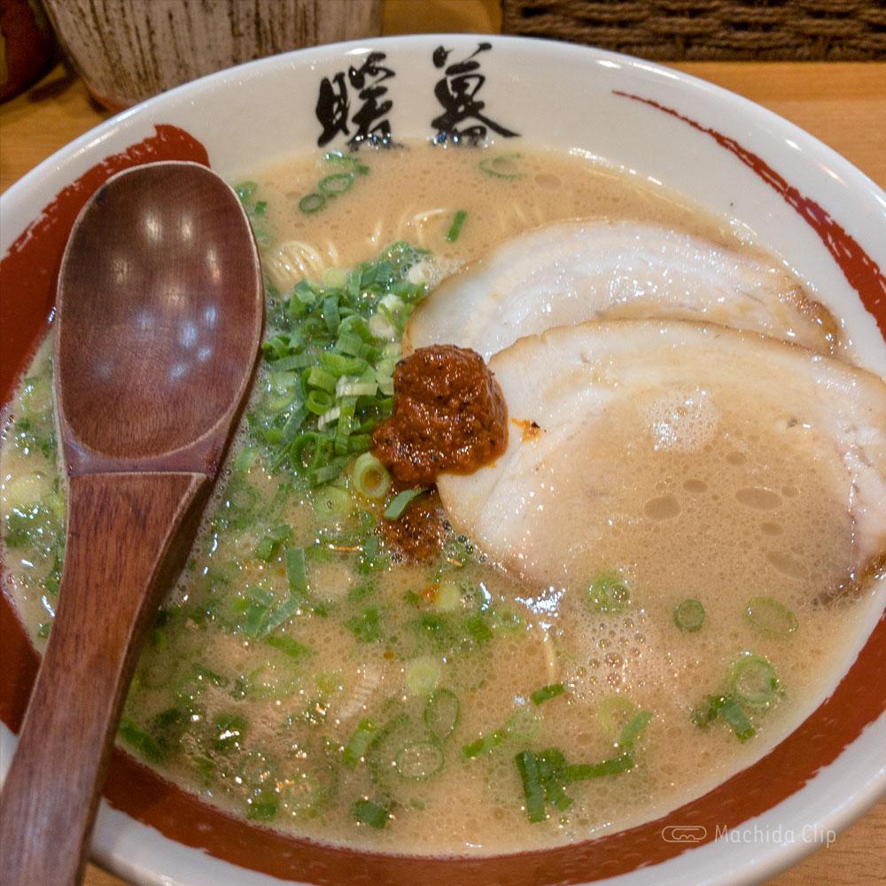 ラーメン暖暮 町田店の「特製ラーメン」の写真