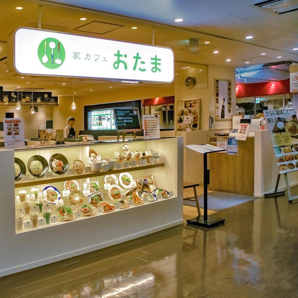 家カフェおたま 町田モディ店の入り口の写真