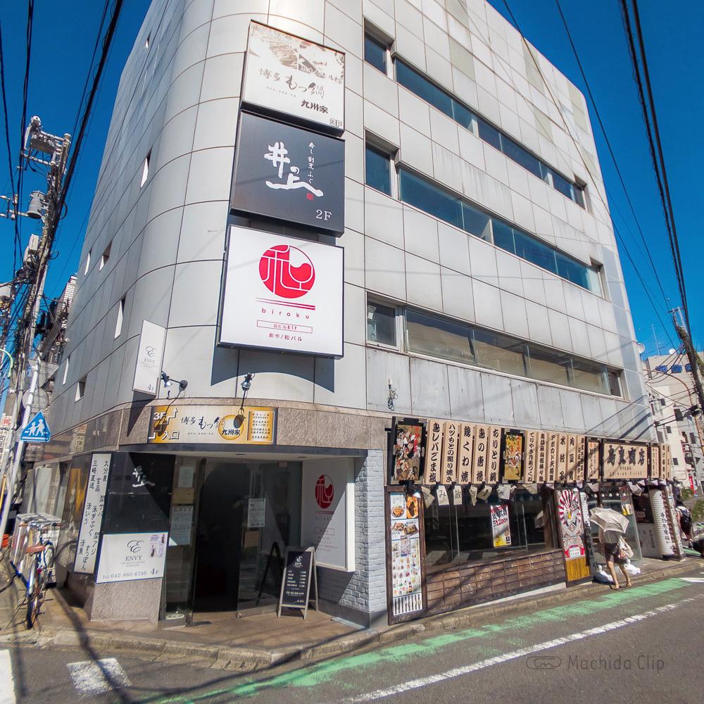 町田 井の上の外観の写真