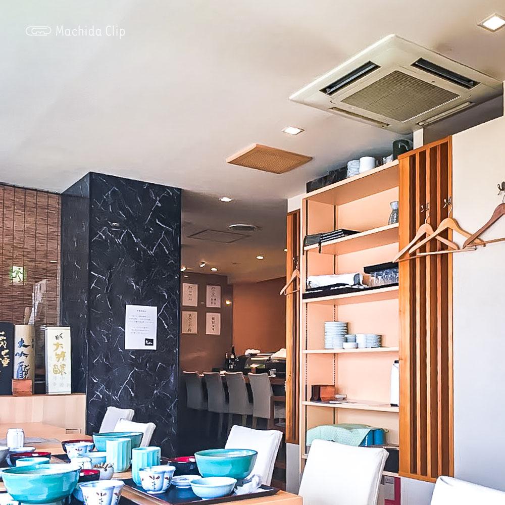 町田 井の上の店内の写真