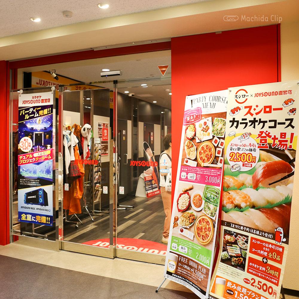 【道順案内の写真】JOYSOUND 小田急町田北口店の入り口の写真