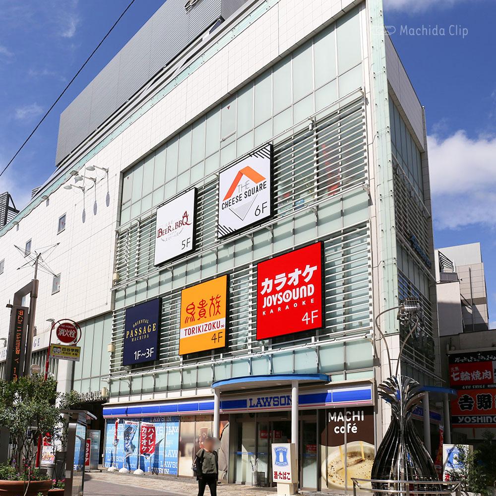 【道順案内の写真】JOYSOUND 小田急町田北口店の外観の写真