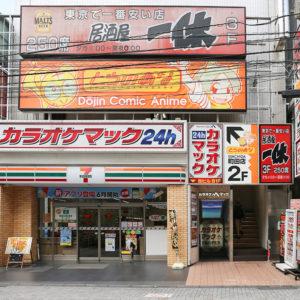 カラオケマック 町田店の外観の写真