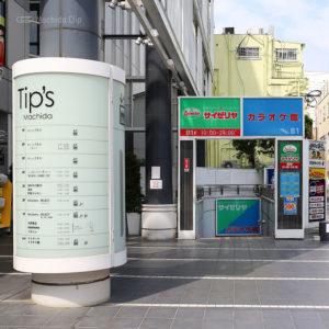 「カラオケ館 町田2号店」臨場感溢れる巨大スクリーンの写真