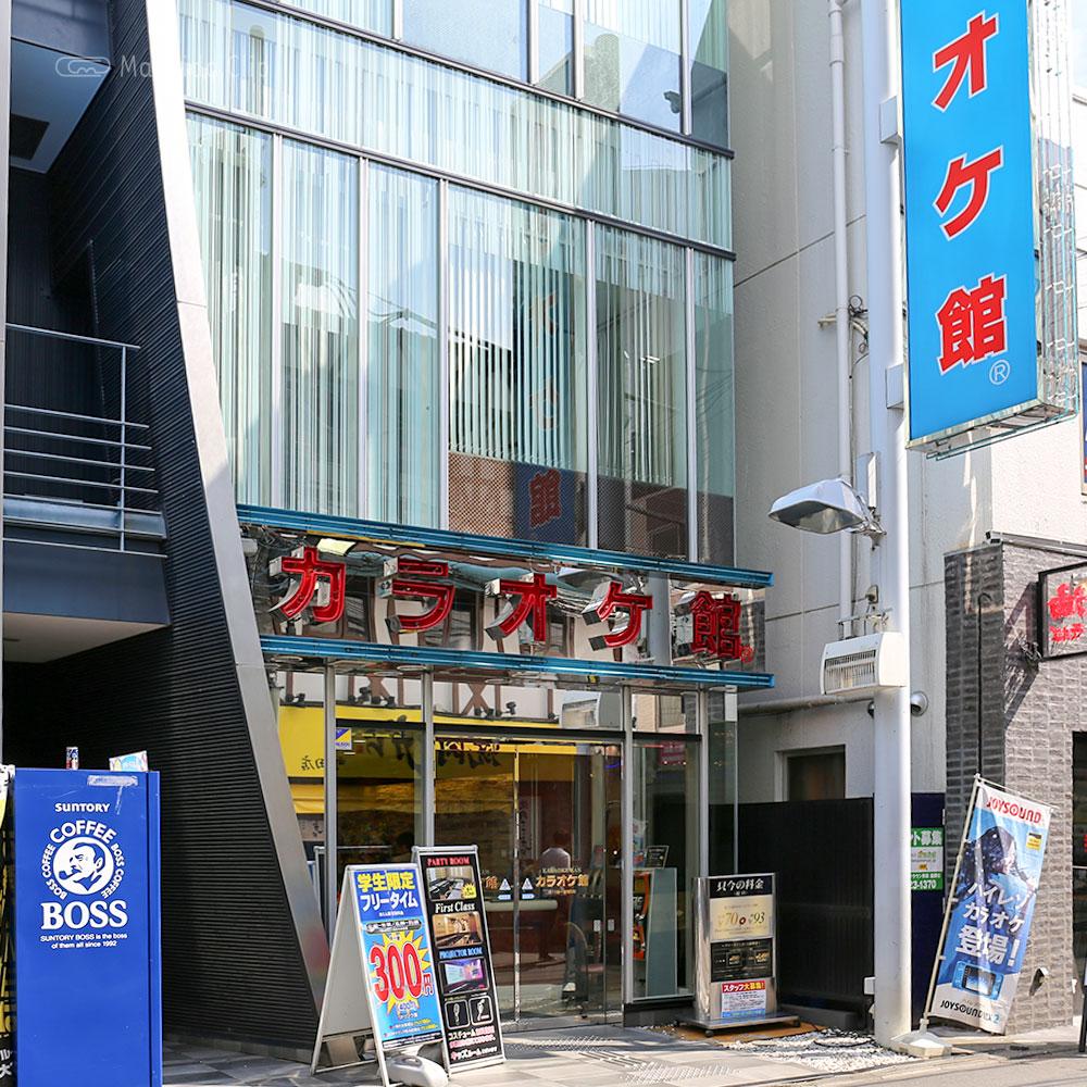 カラオケ館 小田急線町田駅前店の外観の写真