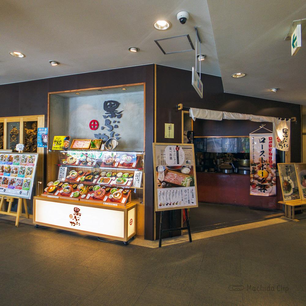 黒ぶたや ルミネ町田店の入り口の写真
