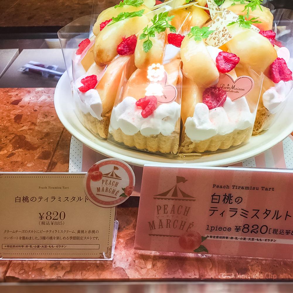 ラ・メゾン アンソレイユターブル ルミネ町田店の「白桃のティラミスタルト」の写真