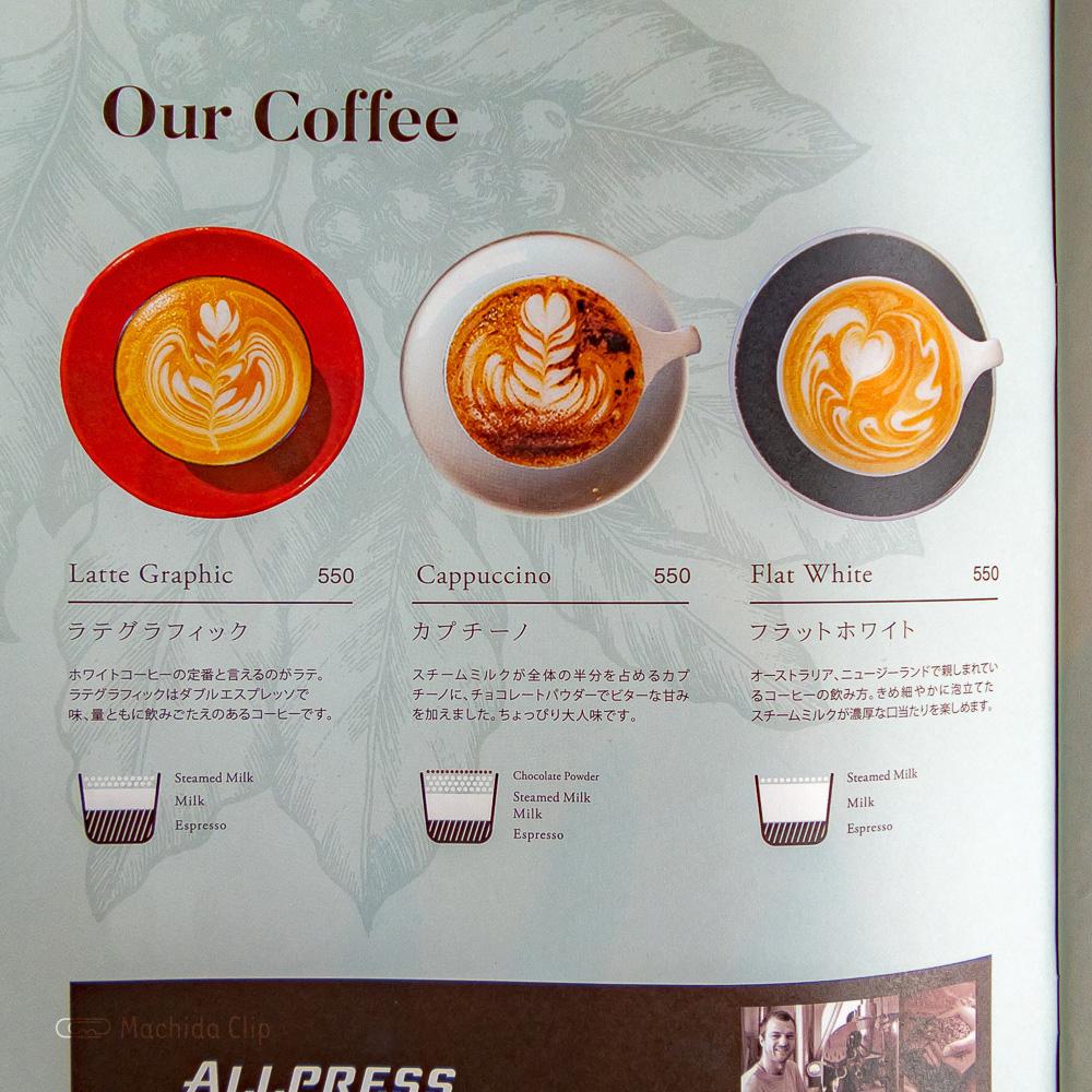 LATTE GRAPHIC(ラテグラフィック) 町田店のコーヒーメニューの写真