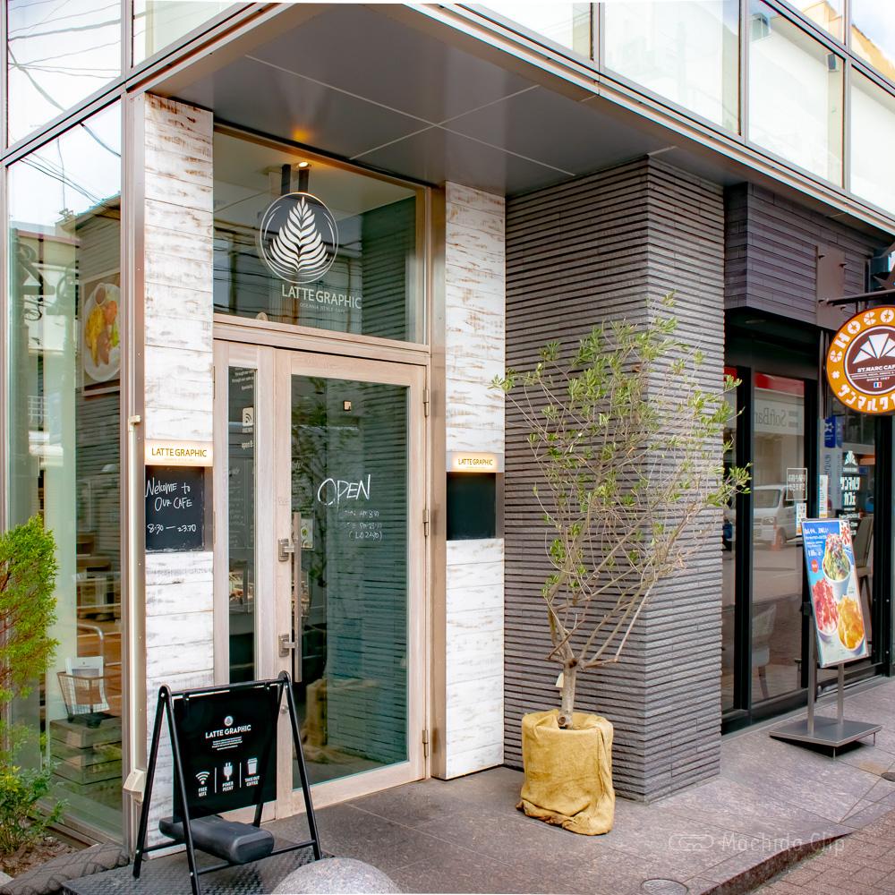 LATTE GRAPHIC(ラテグラフィック) 町田店の入り口の写真