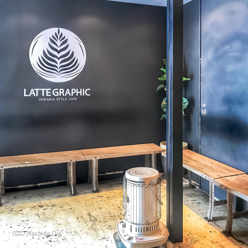 LATTE GRAPHIC(ラテグラフィック) 町田店のウェイティングルームの写真
