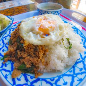「タイ料理 町田マイペンライ 2号店」たまに食べたくなる女子に大人気のエスニック料理の写真